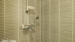Tunnelmallinen suihku