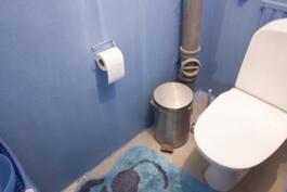 WC kellari wc- källar wc.