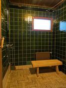 Pesuhuone on alkuperäisessä asussa