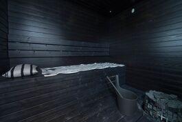 Voit valita vaikka tumman saunan