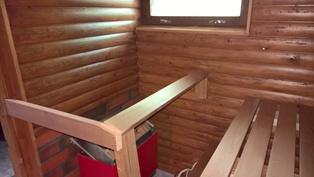 Uudistettu sauna tila