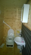 Sähkö wc