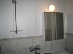 Kylpyhuonetta...