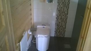 WC, polttava