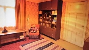 Vieräshuone