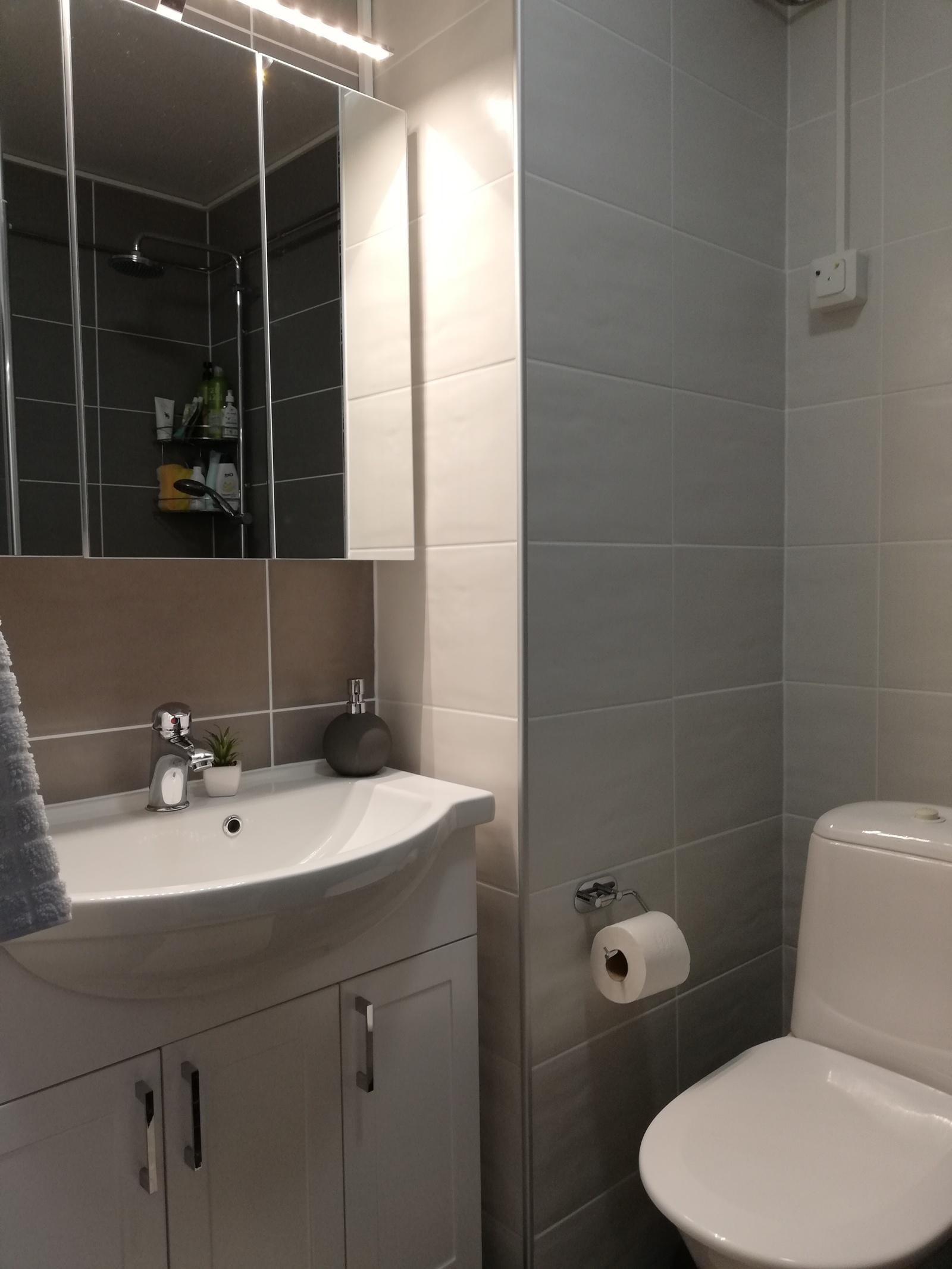 Kylpyhuoneen kaapisto
