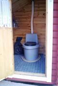 Bio-wc