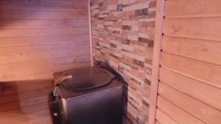 Sauna ja hetivalmis Harvia kiuas