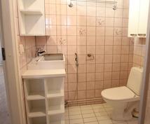 Kylpyhuoneessa uusittu kalusteita