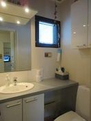 Talon erillinen wc on lisäksi myös uusittu erittäin asialliseksi v.-11!
