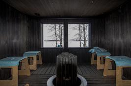 Sauna - upeat maisemat Vuonovikenille