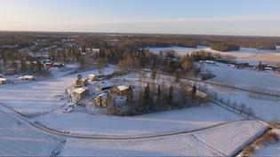 Anttilanrannan korttelit muodostavat oman kotoisan asuinalueen Tuusulanjärven rantamaisemaan.