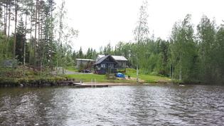 Näkymä järveltä
